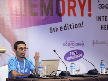 MEMORY! Film Festival 2017 – Censorship & Film Conference: A Southeast Asian perspective